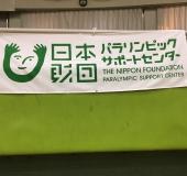 チャンピオンリーグ大会