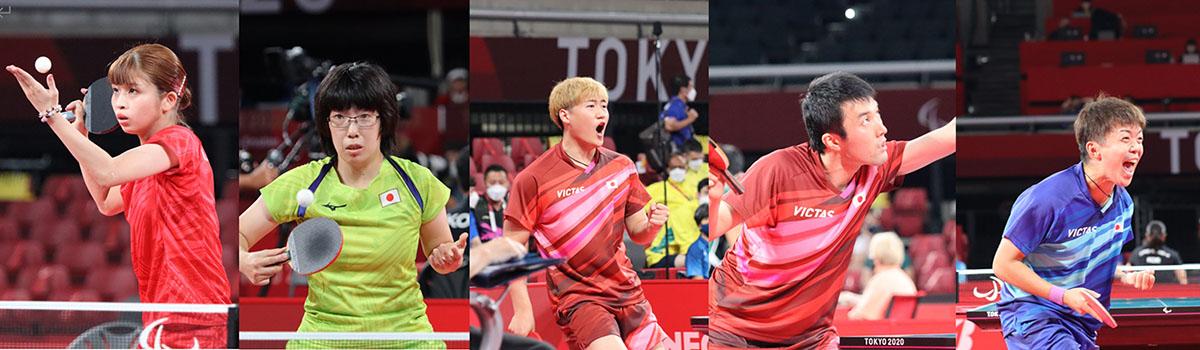東京2020パラリンピック銅メダル!